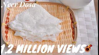 Download Perfect Neer Dosa/Palaada/പാലാട|Instant Neeru Dosa -Recipe no-113 Video