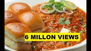 Download pav bhaji recipe by sanjeev kapoor insp. hindi Video