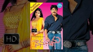 Download Nenunnanu Telugu Full Movie || Nagarjuna, Shriya Saran, Arti Agarwal || V N Aditya || M M Keeravani Video