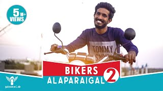 Download Bikers Alaparaigal 2 - #Nakkalites Video