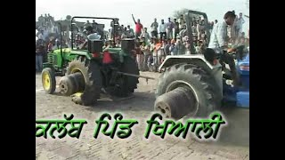 Download Tractor VS Tractor Khiali ਟਰੈਕਟਰ ਟੋਚਨ ਮੇਲਾ ਖਿਆਲੀ Video