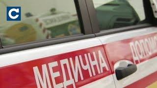 Download Фонд Ріната Ахметова замінює старенькі Ниви на нові машини швидкої допомоги Video
