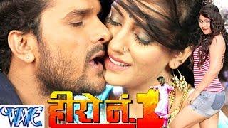 Download Hero No 1 - हीरो नम्बर 1 - Bhojpuri Super Hit Full Movie - Khesari Lal Yadav - Bhojpuri Film 217 Video