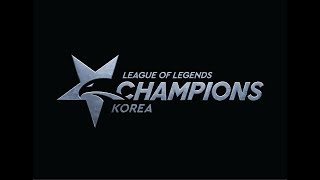 Download KZ vs. AFS - Game 1 | Round 1 | LCK Summer Playoffs | KING-ZONE DragonX vs. Afreeca Freecs (2018) Video
