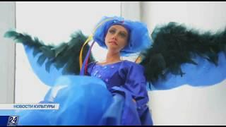 Download Выставка авторской интерьерной куклы «Время ангелов» в Алматы Video