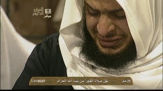 Download Emotional Makkah Fajr 11th Jan 2013 Sheikh Ghamdi Video