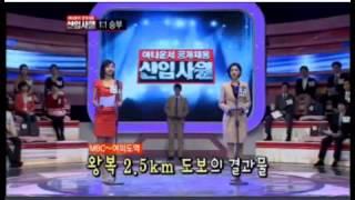 Download mbc신입사원-사진으로 나 표현하기 Video