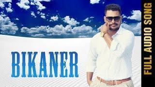 Download BIKANER (Full Audio Song)    MANINDER RAI    New Punjabi Songs 2016    AMAR AUDIO Video