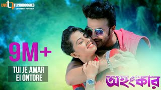 Buker Vitor Rekhe Tomay (Video Song) | Shakib Khan | Bubly | Imran