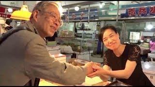 Download 《我住在这里的理由》77 不会中文的日本老人为何与中国人感情这么深 Video