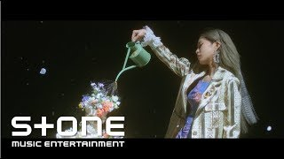 Download 헤이즈 (Heize) - We don't talk together (Feat. 기리보이 (Giriboy)) (Prod. SUGA) MV Video