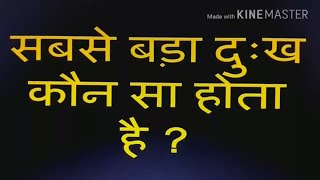 Download Riddles | Riddles in Hindi | Puzzle | Puzzle Games | Brain Boosters Paheliyan |Rapid Mind Paheliyan Video
