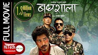 Download Badhshala Nepali Movie | Saugat Malla | Dayahang Rai | Khagendra Lamichhane | Arpan Thapa Video