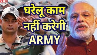 Download Army को Modi का तोहफा, Army के सहायक Servent नहीं Video