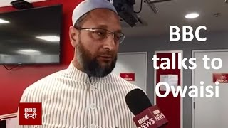 Download BBC Hindi in conversation with Asaduddin Owaisi (BBC Hindi) Video