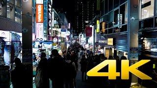 Download Walking around Harajuku Takeshita Street by Night -Tokyo - 竹下通り - 4K Ultra HD 🏪 🗼 Video