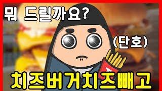 Download 요즘 손님들이 자꾸 이상한 걸 요구한다..|빨간토마토 Video
