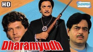 Download Dharamyudh {HD} - Sunil Dutt - Shatrughan Sinha - Kimi Katkar - Hit 80's Movie-(With Eng Subtitles) Video