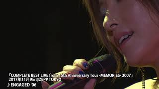 Download TRF「THANXX!!! 25 Best Hits LIVE & Party」まであと12日!! Video