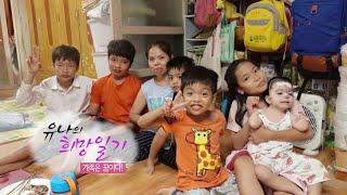 Download [하모니] 유나의 희망일기…가족은 꿈이다! / 연합뉴스TV (YonhapnewsTV) Video