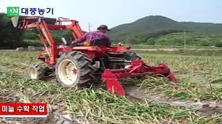 Download 2017년형 대풍농기 땅속작물수확기(마늘,양파,생강,땅콩,고구마 수확) Video