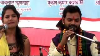 Download Lokgit Mansingh pal & Rubi sharma मानसिंह और रूबी शर्मा के माध्यम से गाया गया धार्मिक भजन Video