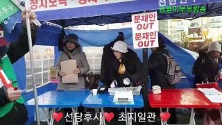 Download 달이 지고 혜 가뜬다 강변역4번출구(동서울터미널) Video