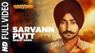 Download Sarvann Putt: ″Ranjit Bawa″ (Full Video Song)   Latest Punjabi Movie Song   Amrinder Gill   T-Series Video