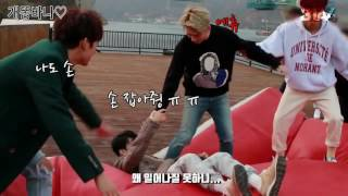 Download [비원에이포 + B1A4] 극명한 멤버들간 운동신경ㅋㅋㅋ(Feat. 할배진영 & 영고산) Video
