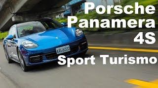 Download 客製化奢華獵跑 Porsche Panamera 4S Sport Turismo Video