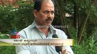 Download AIDS patients rehabilitation Package in Kerala എച്ച്ഐവി ബാധിതരുടെ പുനരധിവാസം Video