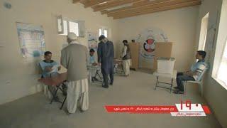 Download Kandahar election delayed after Taliban attack Video