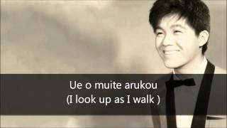 Download Sukiyaki (Ue o Muite Arukou) - Kyu Sakamoto (English Translation and Lyrics) Video