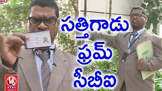 Download Bithiri Sathi As CBI Officer | Funny Conversation Over Muthoot Finance Robbery | Teenmaar News Video