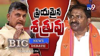 Download Big News Big Debate    TDP vs BJP over AP Special Status    Rajinikanth TV9 Video