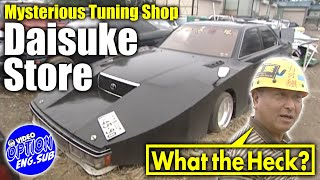 Download [ENG SUB] 謎のチューニングショップ・大助商店 / Mysterious Tuning Car shop ″DAISUKE SHOTEN″V-OPT 112 ⑤ Video