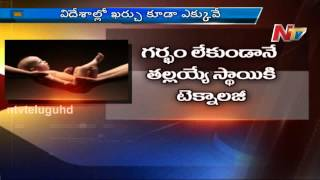 Download NTV Special Focus :- mother's day special on surrogacy Part-01 Video