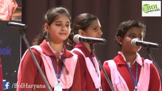 Download Bata Mere Yaar Sudama | Bol Haryana Utsav 2017 | Rohtak Video
