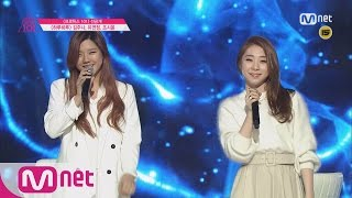 Download [Produce 101][Teaser] Kim Ju Na vs Yu Yeon Jeong?! -♬Day by Day @Position Eval. EP.06 20160226 Video