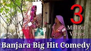 Download Banjara Ek Dogra Ashu Dhe Dogri Ladai comedy video // Fish Vinodkumar Video