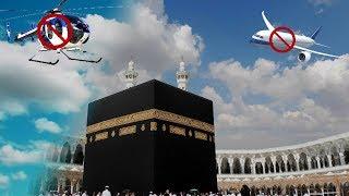 Download क्यों मना है काबा शरीफ के ऊपर उड़ान भरने के लिए ? Kaba Sharif || Dark Mystery Video