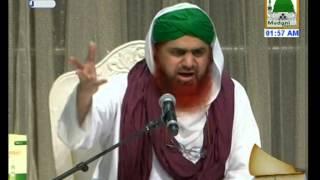 Download Haji Imran Attari Bayan At ExCeL Arena London UK 2014 Video