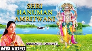 Download SHRI HANUMAN AMRITWANI IN PARTS Part 3 by ANURADHA PAUDWAL I Full Video Song Video