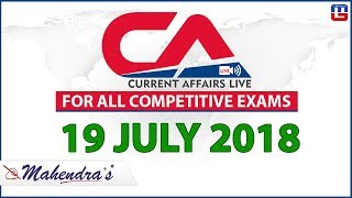 Download 19 July | Current Affairs 2018 at 7 am | UPSC, SBI PO, SBI Clerk, Railway, SSC CGL Video