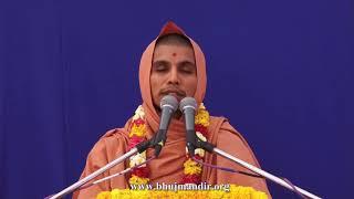 Download Vachanamrut Vivechan Katha Video