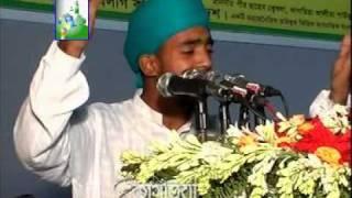 Download bangla naat (Gausul Azam Coference 2008) kagatia alia gausul azam darbar sharif bangladesh Video