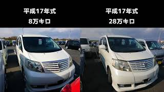 Download 【詐欺注意】激安高級車を買う前に30分だけ見て下さい。【走行距離の巻き戻しについて】 Video
