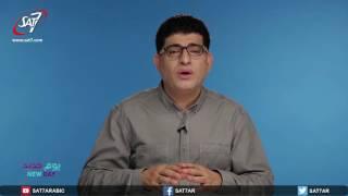 Download New Question S01E146 - سؤال جديد ليوم جديد: هل الخلاص بالأعمال فقط ام بالإيمان فقط؟ Video