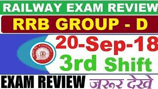 Download 20 September 3rd shift | रेलवे आरआरबी ग्रुप डी 20 September 3rd shift Analysis Video