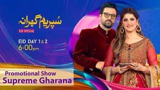 Download Supreme Gharana   BTS   Eid Special   Sahiba   Jan Rambo   Lifestyle With Sahiba Video
